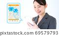 스마트 폰에 비구름 레이더를 체크하는 여성 직장인의 이미지 69579793