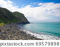 Beautiful blue sea with green islands 69579898