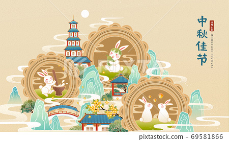 Mooncake festival busy jade rabbits 69581866