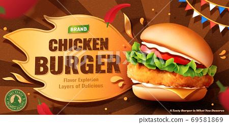Spicy chicken burger ad banner 69581869