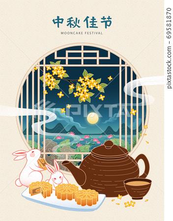 Rabbits enjoying mooncakes poster 69581870