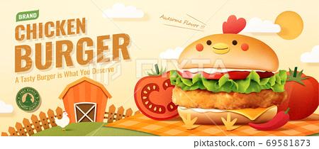 Chicken burger ad banner 69581873
