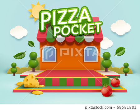 Pizza product display background 69581883