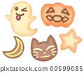 Halloween cookie part 2 69599685