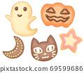 Halloween cookie part 1 69599686