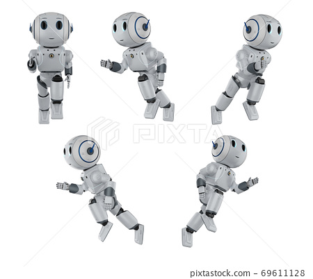 Set of cute artificial intelligence robots 69611128