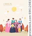 Chuseok Illustration 07 69612083