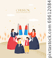 Chuseok Illustration 08 69612084