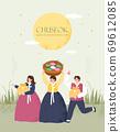 Chuseok Illustration 09 69612085