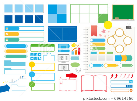 標題設計材料標題參考(私立學校傳單圖片/無文字) 69614366