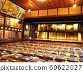 Eirakukan Izushi Playhouse Kabuki 69622027