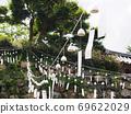 Izushi Castle Izushi Wind Chime Izushi Yaki 69622029