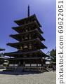 Horyuji Temple Nara 69622051