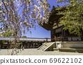 Yumeden and Sakura Horyuji Temple Nara 69622102