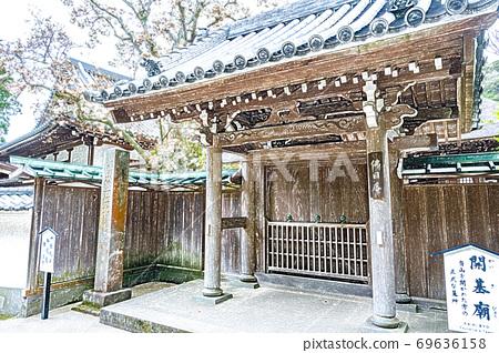 [鎌倉] Enkakuji寺Founichian(Kaiki陵墓)[彩色鉛筆] 69636158