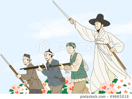 Concept of S. Korean independence, movement, memorial, liberation illustration 006 69665818