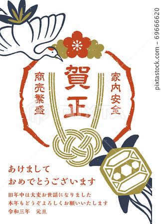 新年賀卡新年祝福和鶴丸的快樂郵票般的標籤白色背景 69666620