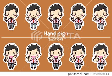 男人的手標誌圖組 69668633