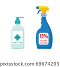 Hand sanitizer pump bottle and alcohol cleaner spray. Antibacterial disinfectant vector illustration. 69674203