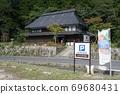 """山研市鹿野町的""""神上现代美术馆"""" 69680431"""