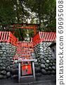 후 시미이나 리 타이 샤의 센본 도리이 69695608