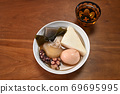 Oden to eat at home 69695995