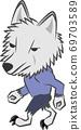 一個粗魯的狼人,徘徊不撞 69703589