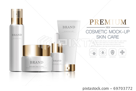 Hydrating facial sunscreen for annual sale or festival sale. orange and gold sunscreen mask bottle isolated on glitter particles background. Graceful cosmetic ads, illustration. 69703772