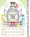 "2021 2033 Ox Year Illustration New Year's card design ""Cow, milk and yogurt"" HAPPY NEW YEAR 69710608"