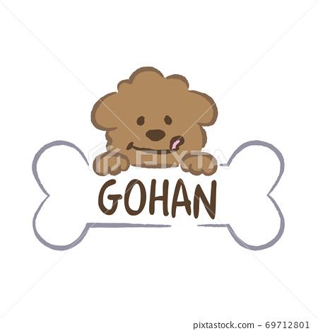 玩具獅子狗插圖 69712801