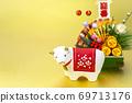 흰 소와 정월 장식 69713176