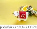 흰 소와 금줄 69713179