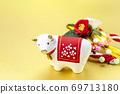 흰 소와 히키 장식 69713180