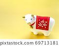 흰 소 인형 69713181