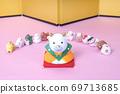 새해 인사말 소를 선두로 일동 집결 69713685