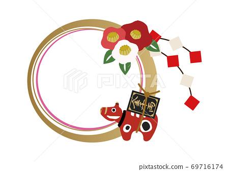 정월의 일러스트 소재 - 축 - 조디악 輪飾り 69716174
