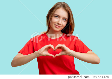 compassion sign love care supportive woman heart 69724320