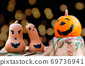 Halloween pumpkin ghost decoration 69736941