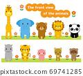 Animal front illustration 69741285