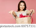 Shopping girl 69757331