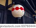 京都上七劍燈籠 69760444