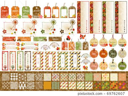 수채화 가을 일본식 프레임 태그 2 69762607