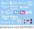 葡萄酒POP角色 69769903