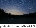 Starry sky at the auto campsite 69774874