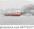 Kominato鐵路 69776257