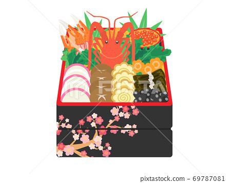 華麗的新年菜餚的插圖 69787081