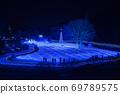 교토 루미 조명 푸른 빛 69789575