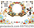 "2021 2033 Ox year illustration New Year's card design ""Cow and flower wheel frame frame"" HAPPY NEW YEAR 69793299"