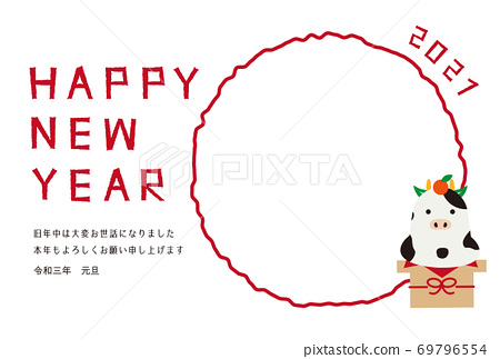 New Year's card 2021 New Year's card template background white Kagami mochi 69796554