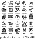 TRAVEL & CAMPING ICON SET. Editable stroke. Pixel Perfect. 69797588